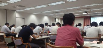 【A Japanese Tissue Culture Association 89th time meet: News of the booth submitting】